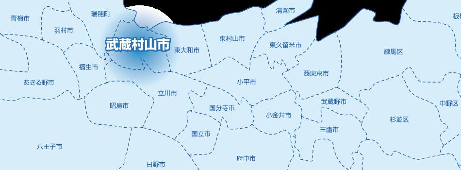 武蔵村山市の地図